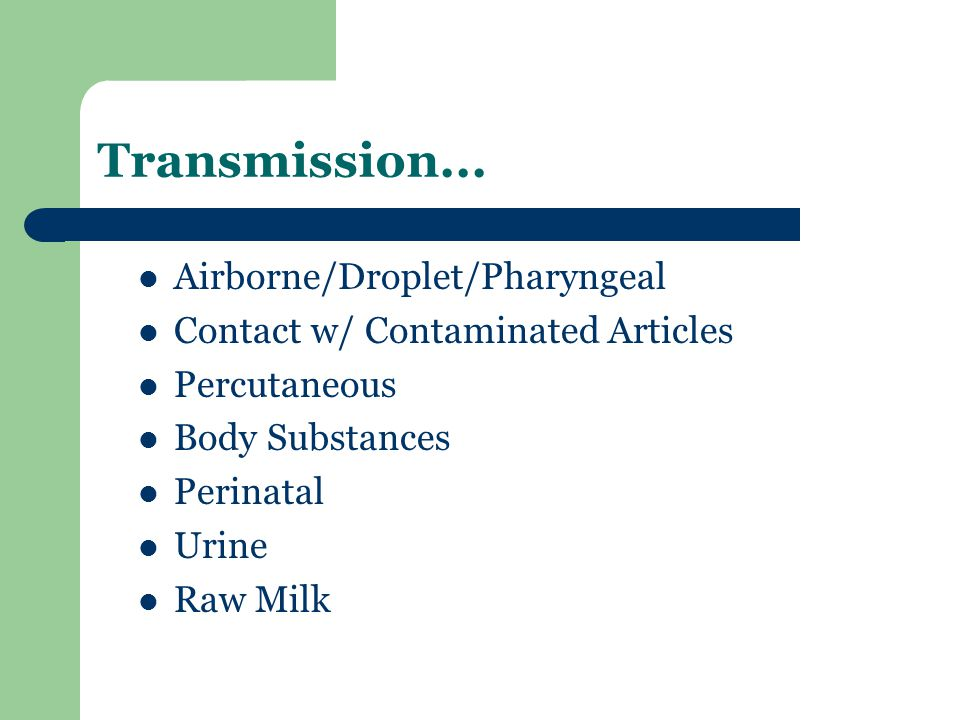 Transmission...