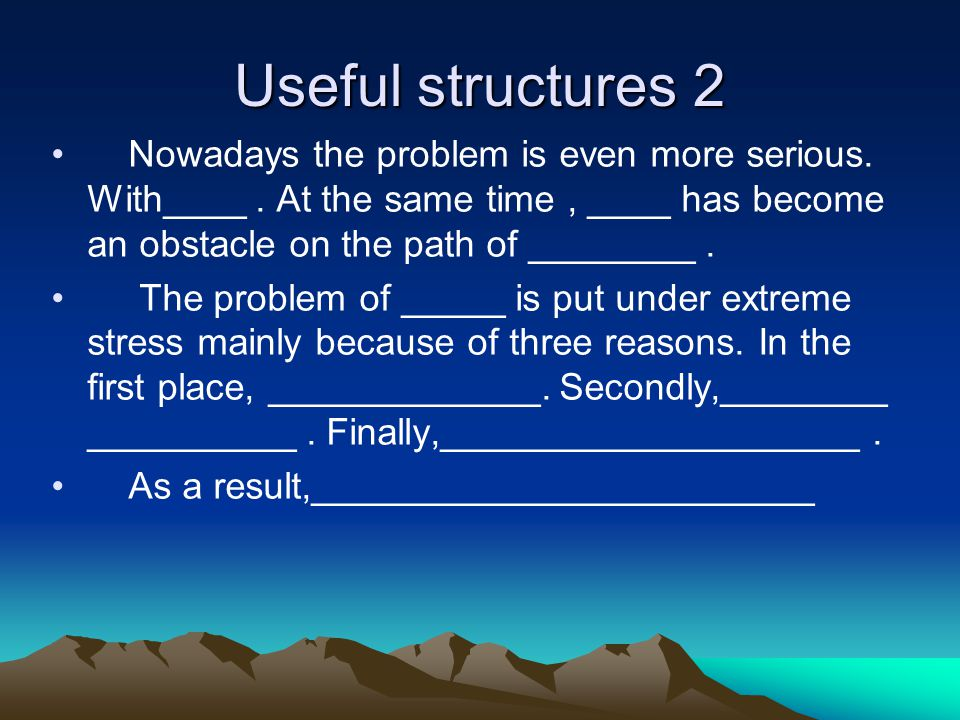 Useful structures 2 Nowadays the problem is even more serious.