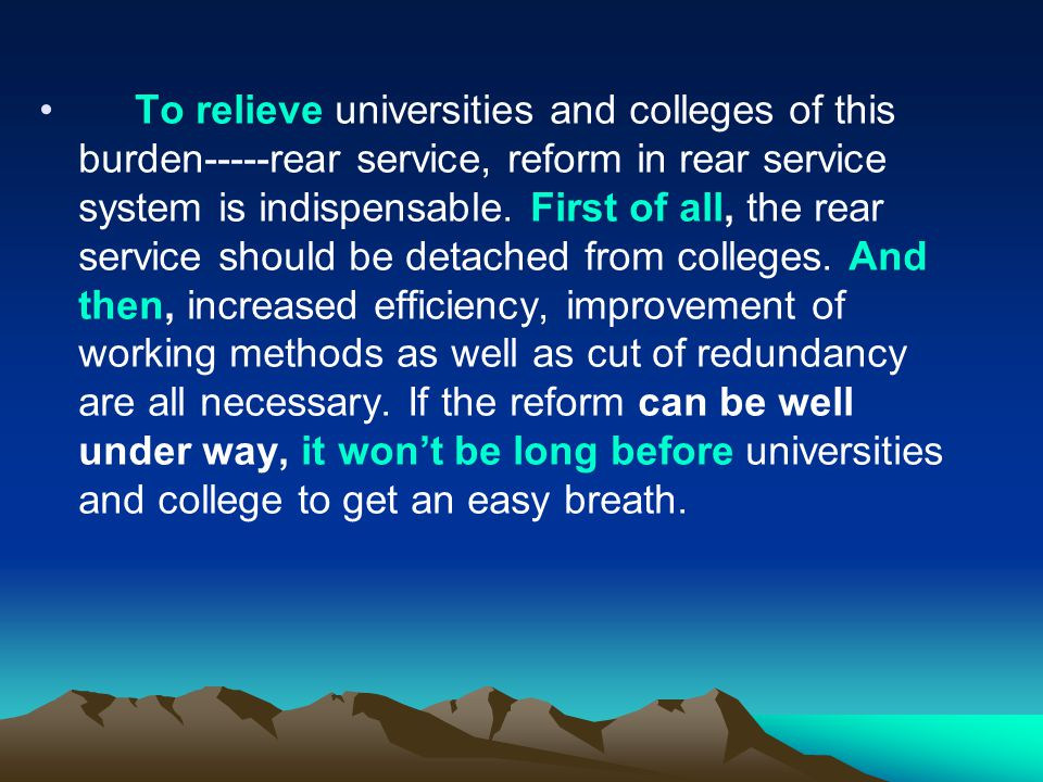 To relieve universities and colleges of this burden-----rear service, reform in rear service system is indispensable.