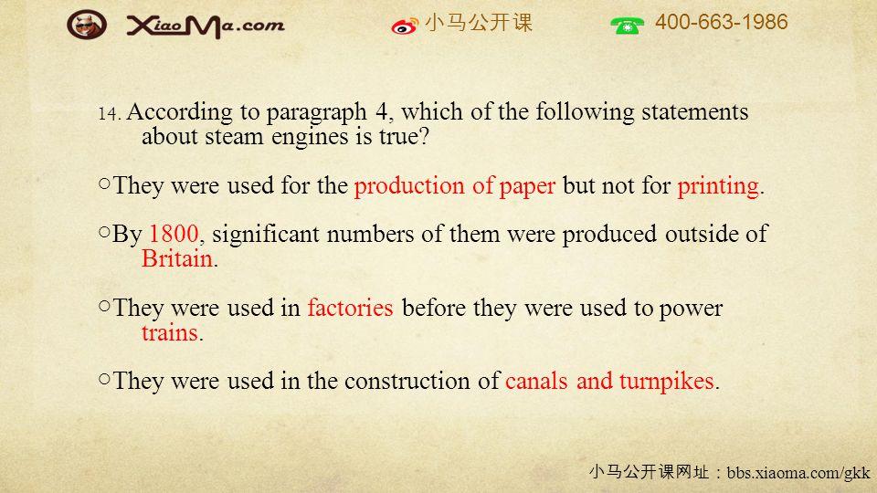 小马公开课 400-663-1986 小马公开课网址: bbs.xiaoma.com/gkk 14.