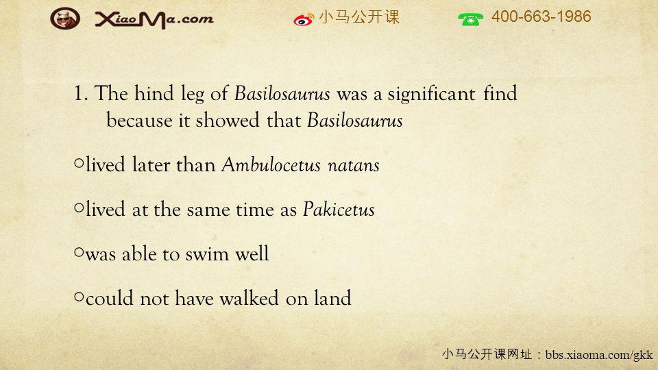 小马公开课 400-663-1986 小马公开课网址: bbs.xiaoma.com/gkk 1.