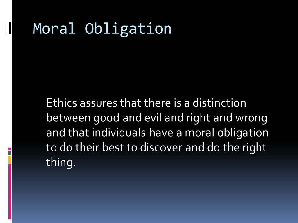 Ethics Can Be Omitted.