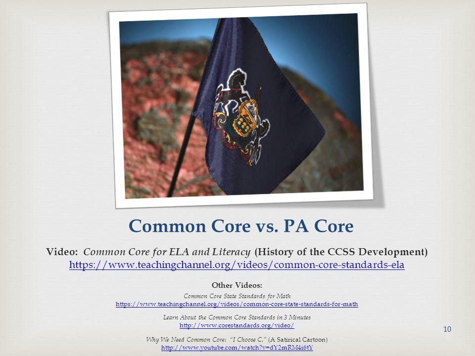 Common Core vs.