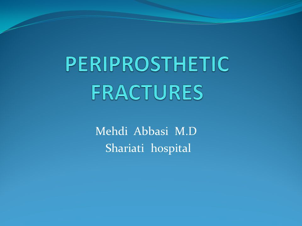 Mehdi Abbasi M.D Shariati hospital