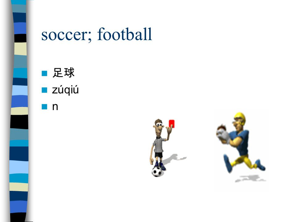 soccer; football 足球 zúqiú n