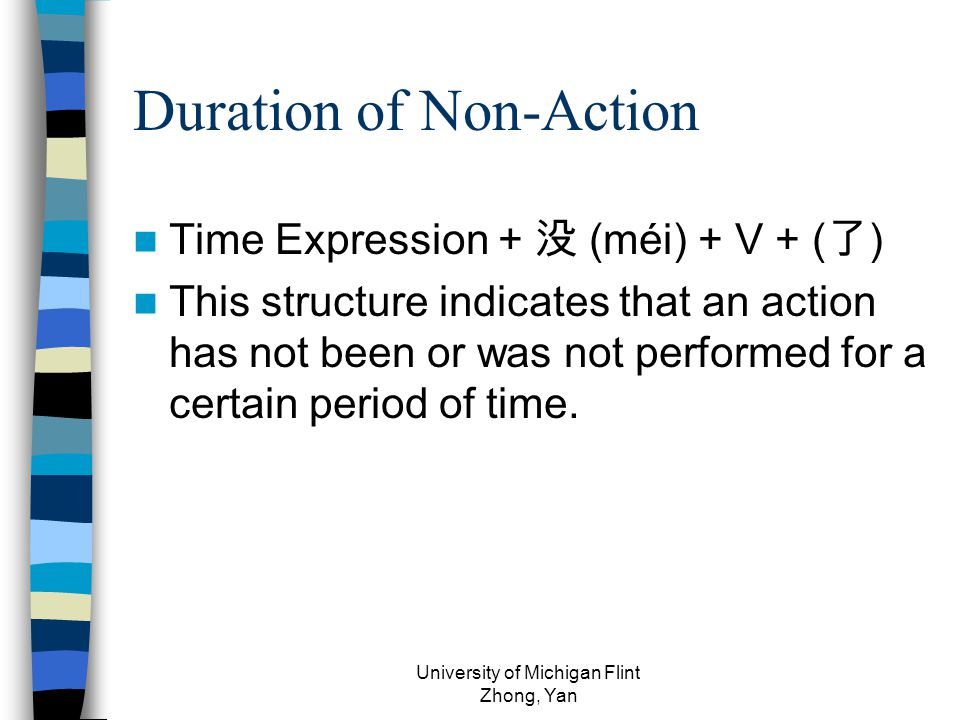 Duration of Non-Action Time Expression + 没 (méi) + V + ( 了 ) This structure indicates that an action has not been or was not performed for a certain p