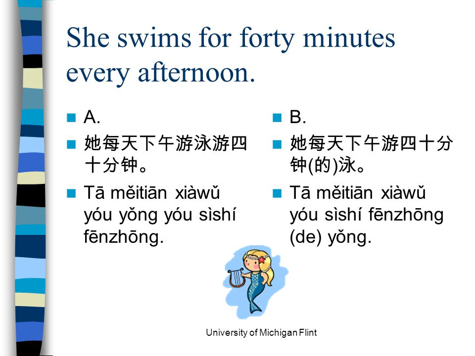 She swims for forty minutes every afternoon. A.