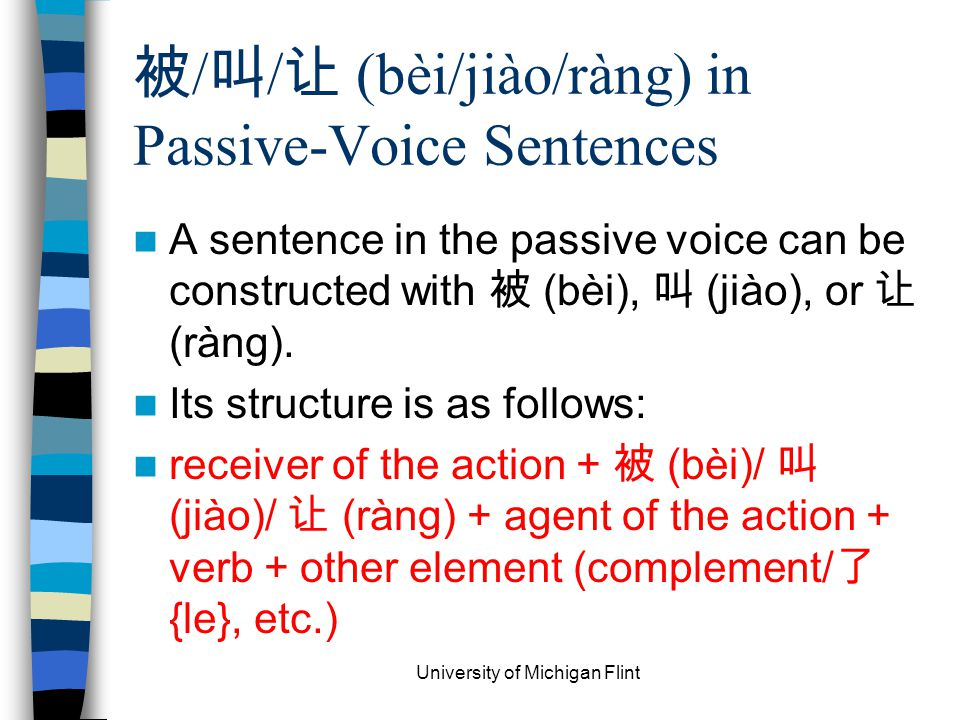 被 / 叫 / 让 (bèi/jiào/ràng) in Passive-Voice Sentences A sentence in the passive voice can be constructed with 被 (bèi), 叫 (jiào), or 让 (ràng). Its struc