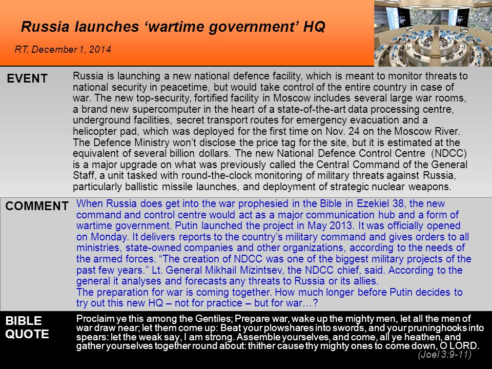 Russia launches 'wartime government' HQ Russia is launching a new national defence facility, which is meant to monitor threats to national security in