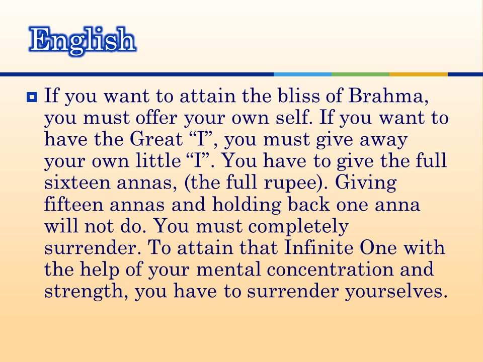  Behave properly and reasonably with every expression, with every manifestation of the Cosmic mind.
