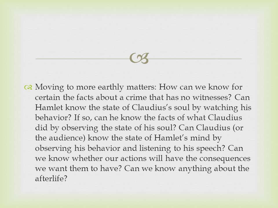   Moving to more earthly matters: How can we know for certain the facts about a crime that has no witnesses.