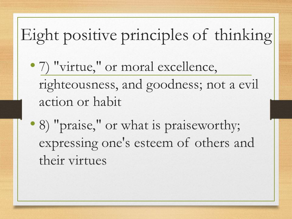 Eight positive principles of thinking 7)