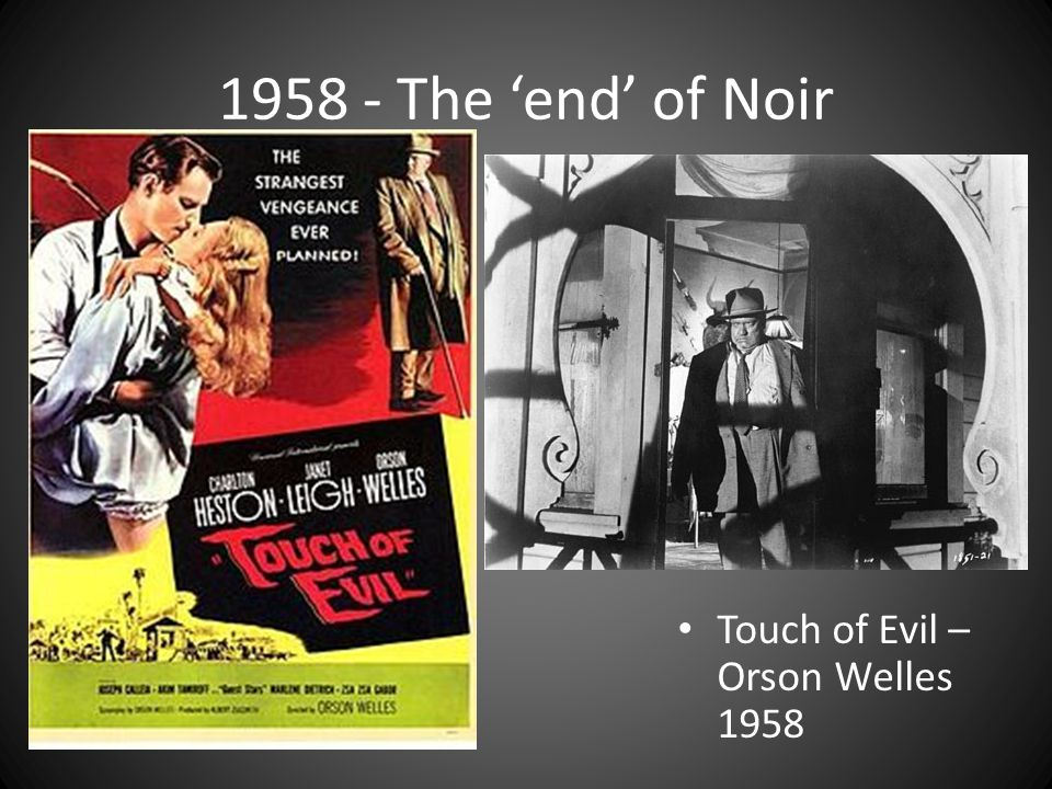 1958 - The 'end' of Noir Touch of Evil – Orson Welles 1958