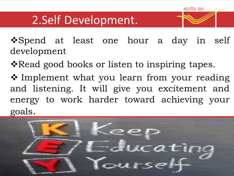 2.Self Development.
