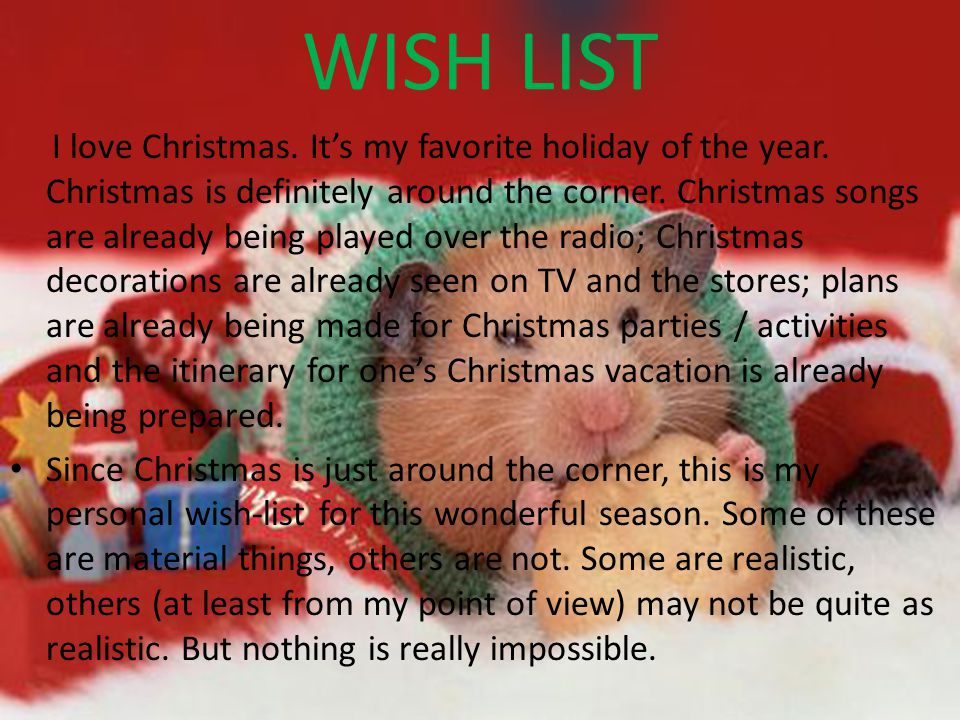 WISH LIST I love Christmas. It's my favorite holiday of the year.
