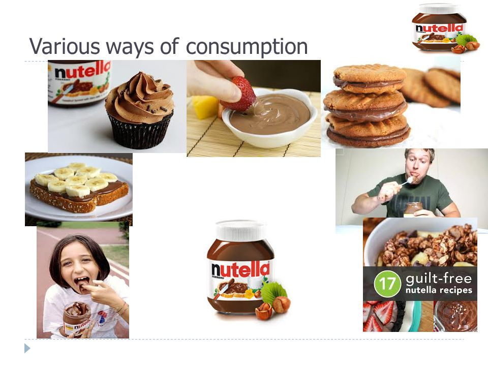 Various ways of consumption