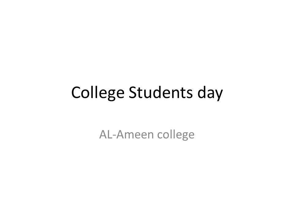 College Students day AL-Ameen college