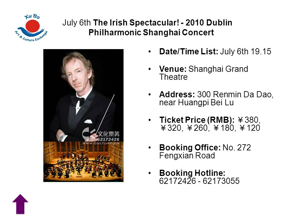 July 6th The Irish Spectacular.