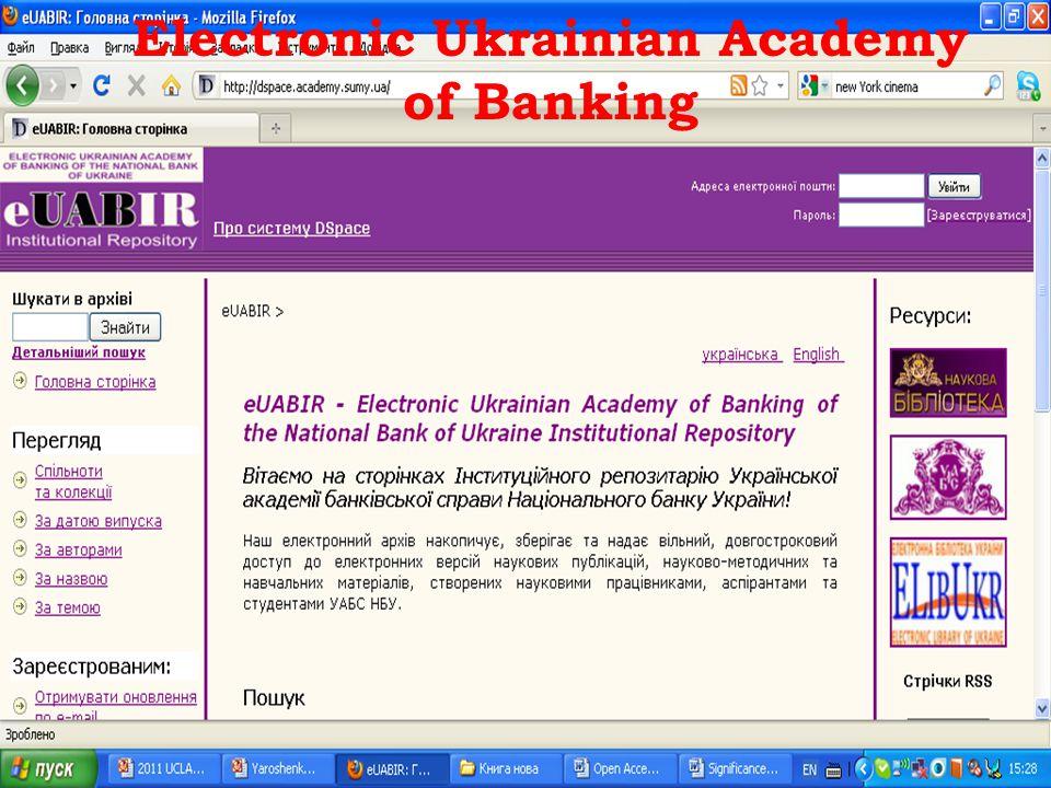 Electronic Ukrainian Academy of Banking
