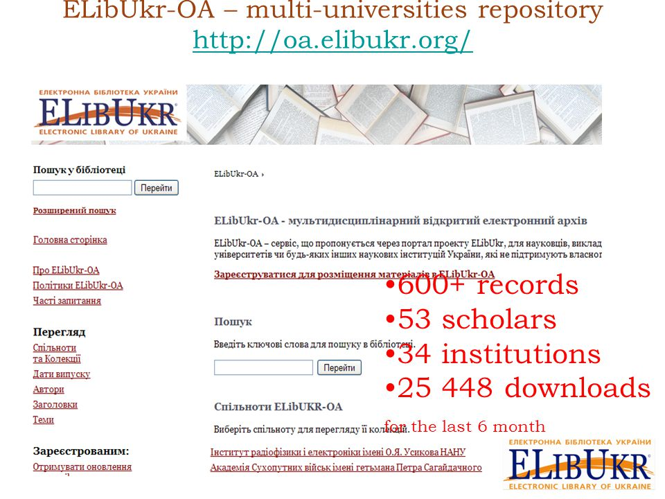ELibUkr-OA – multi-universities repository http://oa.elibukr.org/ http://oa.elibukr.org/ 600+ records 53 scholars 34 institutions 25 448 downloads for the last 6 month