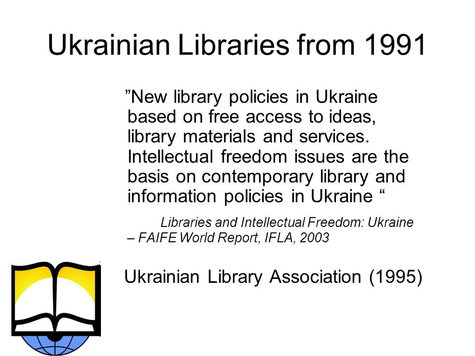 """Ukrainian Libraries from 1991 """"New library policies in Ukraine based on free access to ideas, library materials and services. Intellectual freedom iss"""