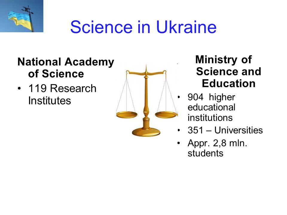 Science in Ukraine National Academy of Science 119 Research Institutes Ministry of Science and Education 904 higher educational institutions 351 – Universities Appr.