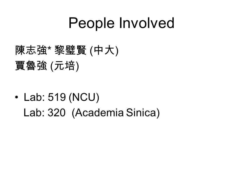 People Involved 陳志強 * 黎璧賢 ( 中大 ) 賈魯強 ( 元培 ) Lab: 519 (NCU) Lab: 320 (Academia Sinica)