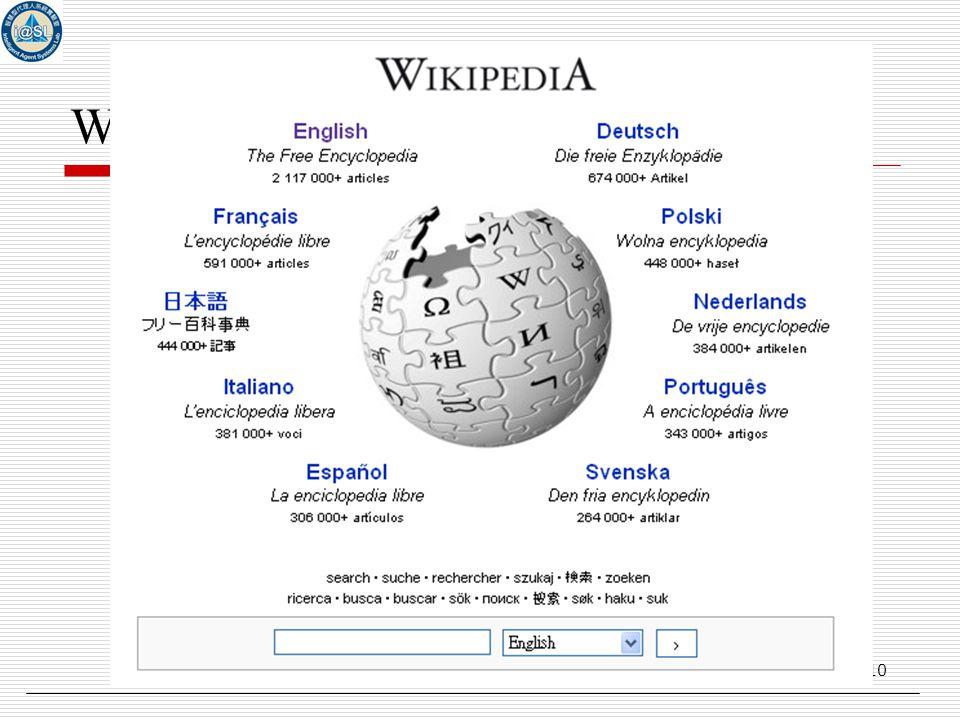 10 Wikipedia