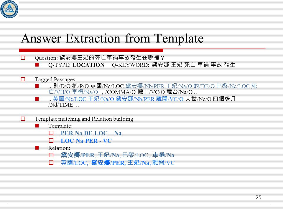 25 Answer Extraction from Template  Question: 黛安娜王妃的死亡車禍事故發生在哪裡? Q-TYPE: LOCATION Q-KEYWORD: 黛安娜 王妃 死亡 車禍 事故 發生  Tagged Passages..