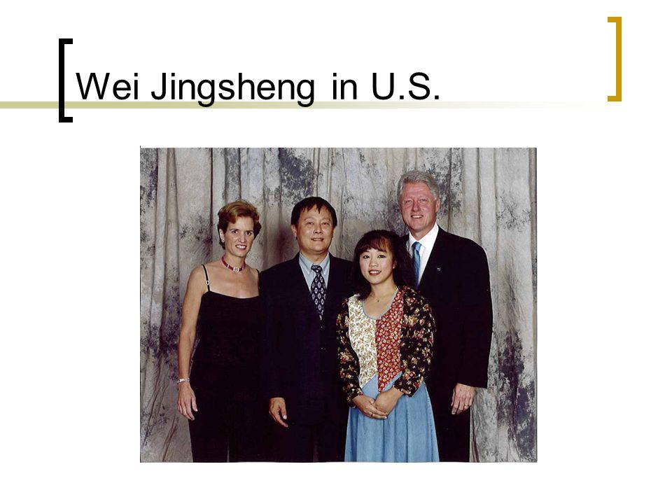 Wei Jingsheng in U.S.
