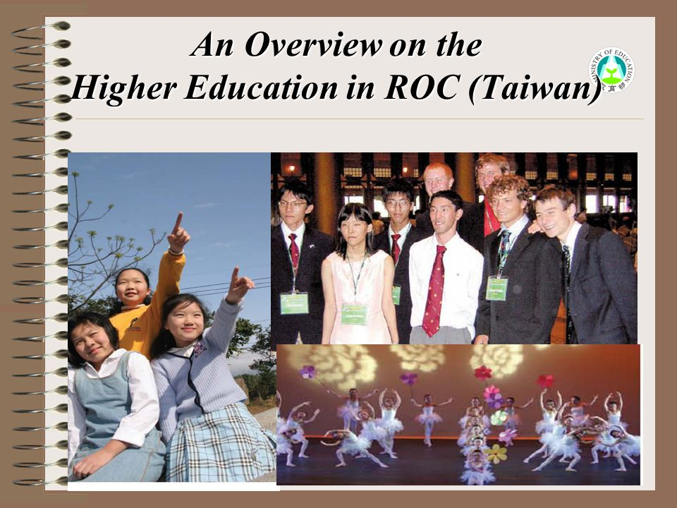 1 An Overview on the Higher Education in ROC (Taiwan)