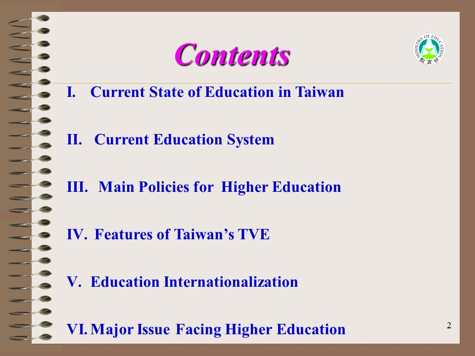 3 I.Current State of Education in Taiwan 1.