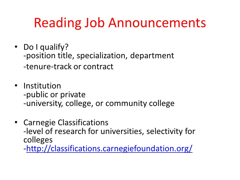 Reading Job Announcements Do I qualify.