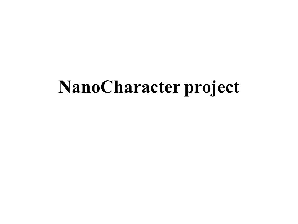 NanoCharacter project