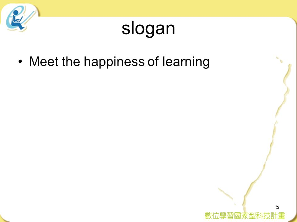 slogan Meet the happiness of learning 5