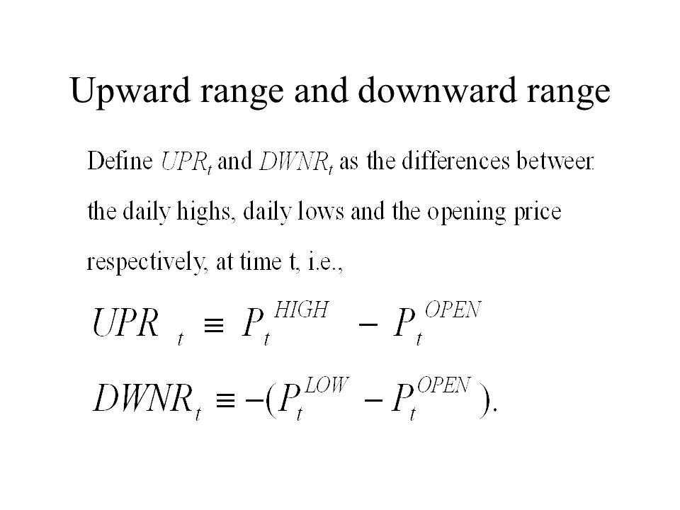 Upward range and downward range