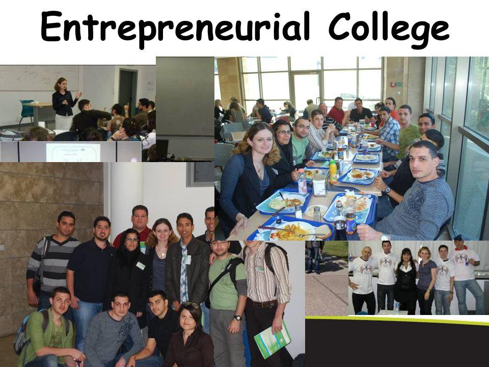 Entrepreneurial College
