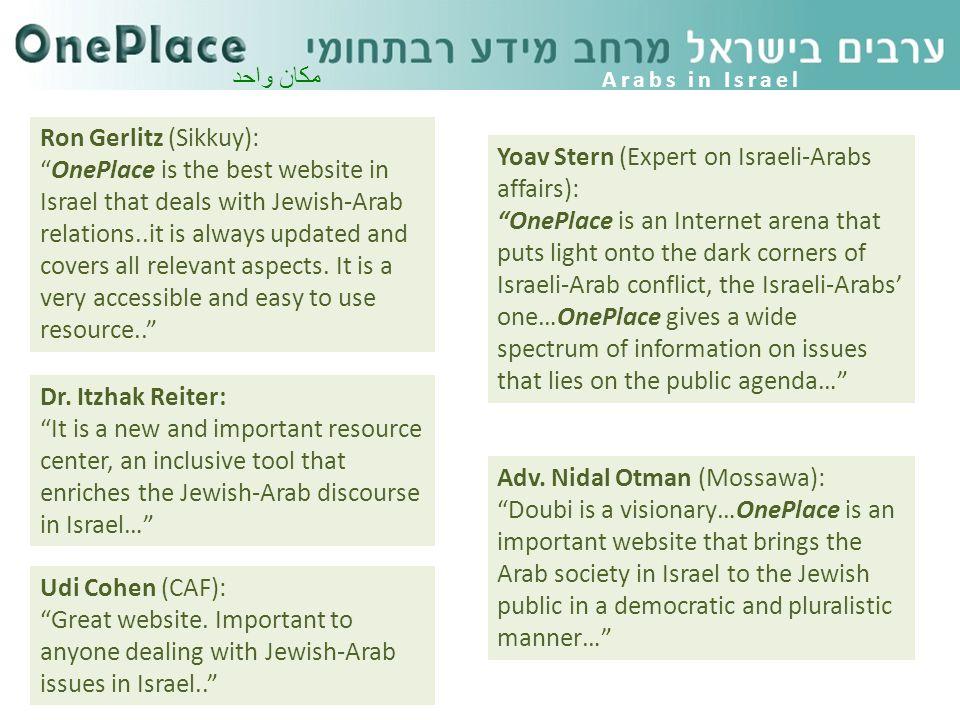 مكان واحد Udi Cohen (CAF): Great website.