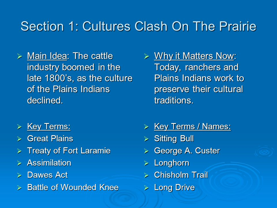 Section 1: Cultures Clash On The Prairie  Main Idea: The cattle industry boomed in the late 1800's, as the culture of the Plains Indians declined.