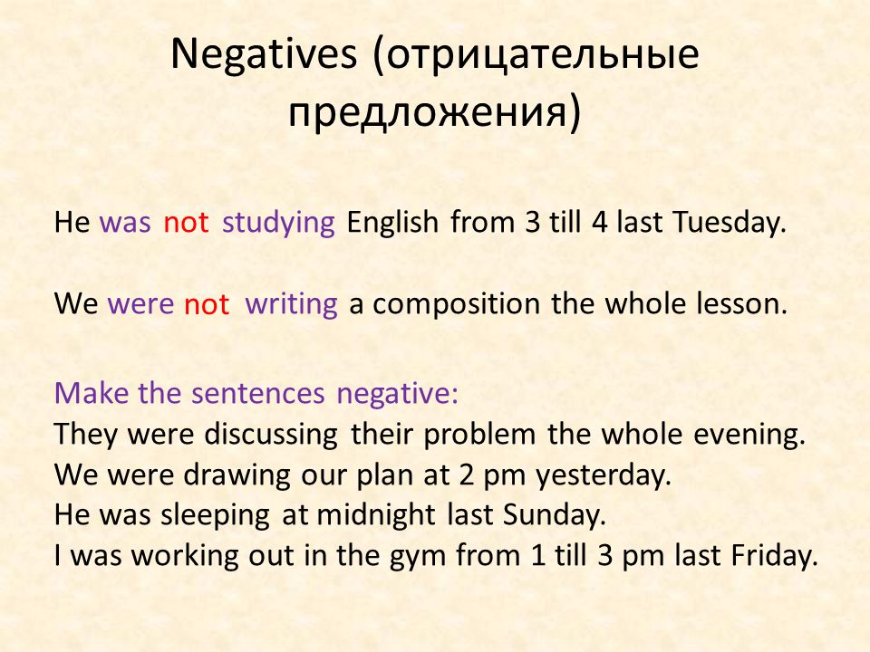Use the verbs in brackets in the Past Continuous Nick … … a new story about fantastic events the whole night.