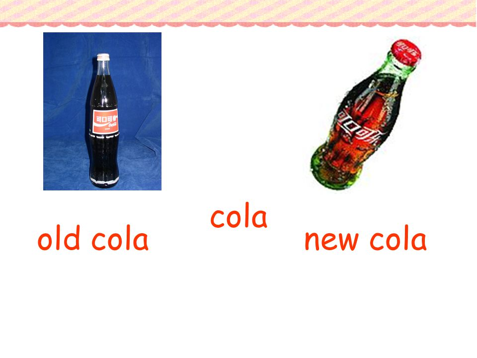 cola old colanew cola