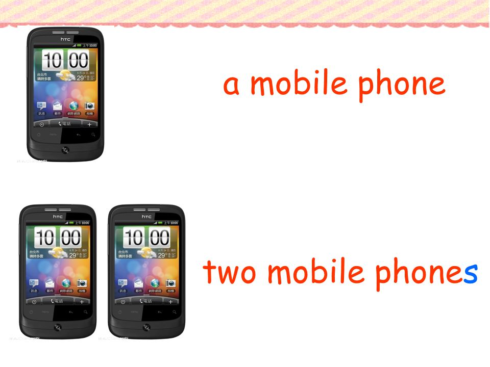 a mobile phone two mobile phones