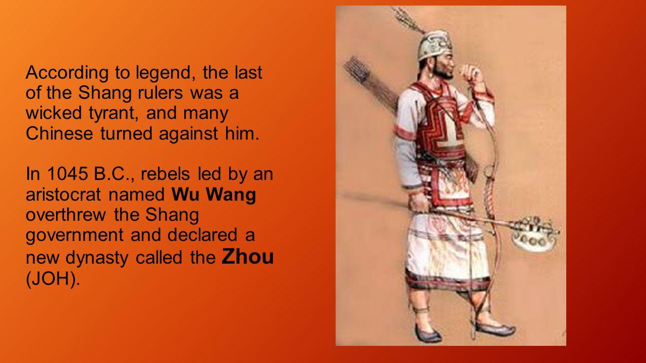 The Zhou: China's Longest Dynasty