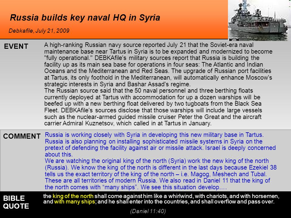 Russia builds key naval HQ in Syria Russia is working closely with Syria in developing this new military base in Tartus.