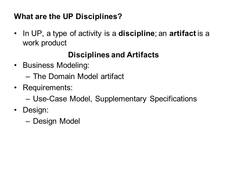 What are the UP Disciplines.