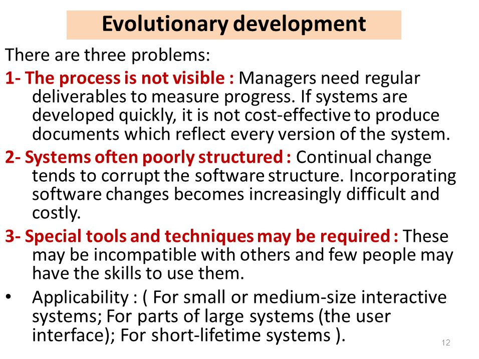 Evolutionary development There are three problems: 1- The process is not visible : Managers need regular deliverables to measure progress. If systems