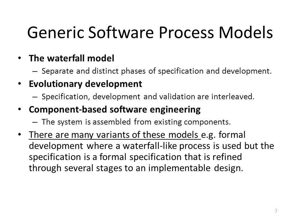 Visual Modeling with Unified Modeling Language Activity Diagrams Models Dynamic Diagrams Static Diagrams  Multiple views  Precise syntax and semantics Sequence Diagrams Collaboration Diagrams Statechart Diagrams Deployment Diagrams Component Diagrams Object Diagrams Class Diagrams Use-Case Diagrams 44
