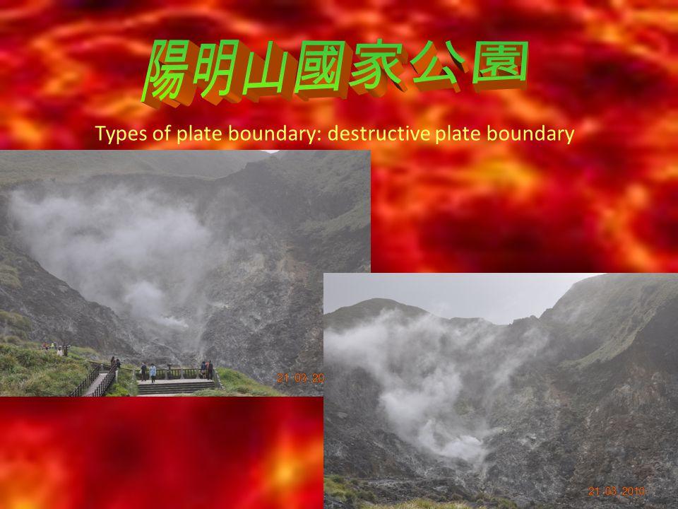 Sulphuric gases -----> poison people -----> acid rain Lava---------------------> burns things--- Carbon dioxide------> greenhouse effect Volcanic ash----------> mudflows-------