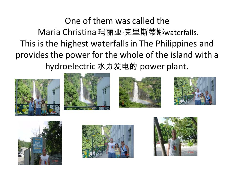 One of them was called the Maria Christina 玛丽亚 · 克里斯蒂娜 waterfalls.