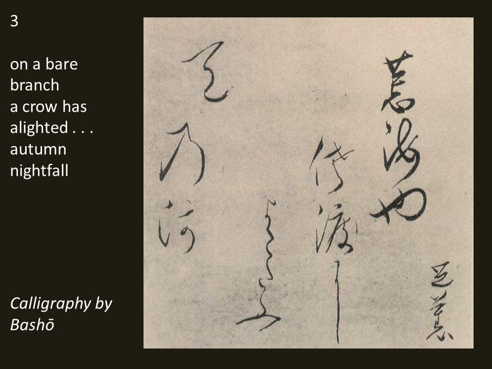 Calligraphy by Bashō
